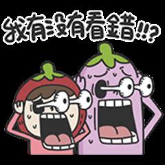 Fruit Couple Love 2