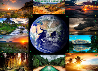 Свидание с планетой