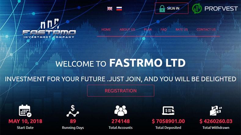 Успехи работы Fastrmo