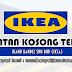 Jawatan Kosong di Ikano Handel Sdn Bhd (IKEA) - 27 Jun 2020