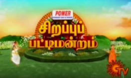 Watch Sun Tv Independence Day Special Sirappu Pattimandram 15th August 2016 Full Program Show 15-08-2016 Sun Tv Suthandhira dhinam sirappu nigalchigal Youtube Watch Online Free Download