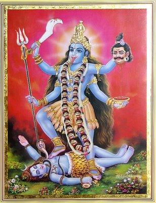 కకారాది కాలీ సహస్రనామ స్తోత్రమ్ | Kakaraadi Kali Sahasra Nama Stotram | MohanPublications | GRANTHANIDHI | bhaktipustakalu Books Publisher in Rajahmundry, Popular Publisher in Rajahmundry,BhaktiPustakalu, Makarandam, Bhakthi Pustakalu, JYOTHISA,VASTU,MANTRA,TANTRA,YANTRA,RASIPALITALU,BHAKTI,LEELA,BHAKTHI SONGS,BHAKTHI,LAGNA,PURANA,devotional,  NOMULU,VRATHAMULU,POOJALU, traditional, hindu, SAHASRANAMAMULU,KAVACHAMULU,ASHTORAPUJA,KALASAPUJALU,KUJA DOSHA,DASAMAHAVIDYA,SADHANALU,MOHAN PUBLICATIONS,RAJAHMUNDRY BOOK STORE,BOOKS,DEVOTIONAL BOOKS,KALABHAIRAVA GURU,KALABHAIRAVA,RAJAMAHENDRAVARAM,GODAVARI,GOWTHAMI,FORTGATE,KOTAGUMMAM,GODAVARI RAILWAY STATION,PRINT BOOKS,E BOOKS,PDF BOOKS,FREE PDF BOOKS,freeebooks. pdf,BHAKTHI MANDARAM,GRANTHANIDHI,GRANDANIDI,GRANDHANIDHI, BHAKTHI PUSTHAKALU, BHAKTI PUSTHAKALU,BHAKTIPUSTHAKALU,BHAKTHIPUSTHAKALU,pooja,