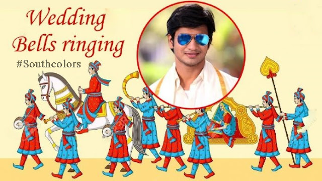Actor Nikhil Wedding Date Fixed