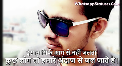 wats up 2 line truth About life Hindi Status