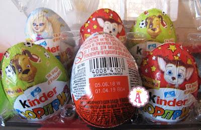 Когда были выпущены Kinder Surprise с коллекцией игрушек Барбоскины 2018?