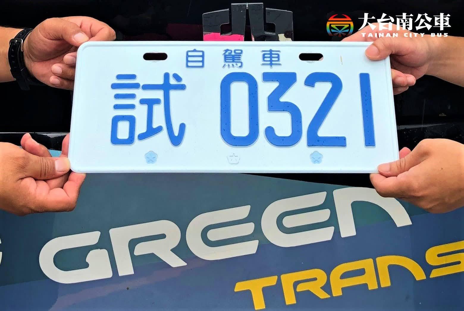台南自駕公車分階段測試中|預計10月以後提供民眾試乘
