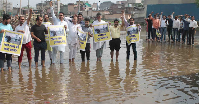 residents-of-sector-48-against-mcf-and-huda-faridabad