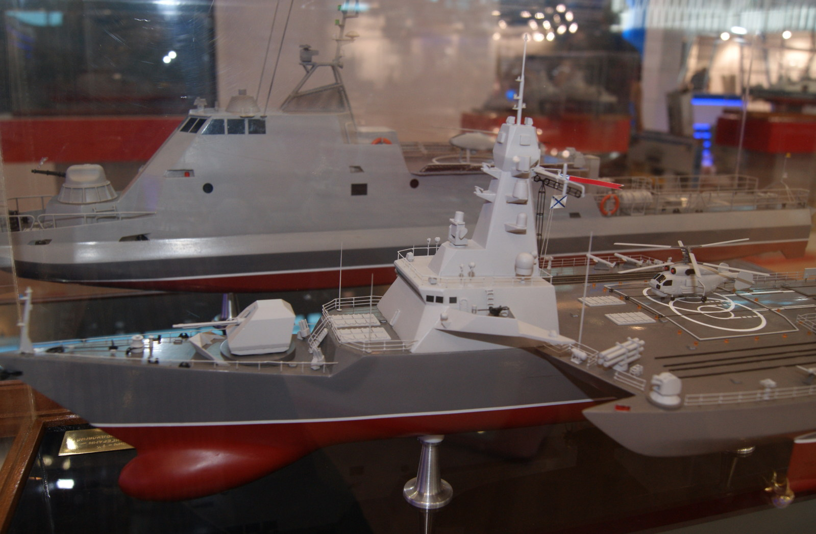 Russian Naval Shipbuilding Industry: News - Page 13 Rusich%2B1%2BFS