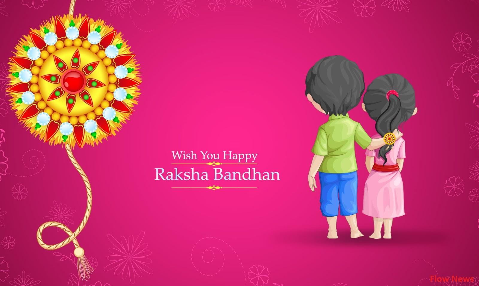Raksha bandhan wishes for brother raksha bandhan wishes for sister raksha bandhan wishes messages for brother and sister m4hsunfo