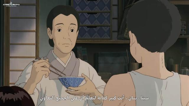 Grave of the Fireflies بلوراي 1080P أون لاين مترجم عربي تحميل و مشاهدة مباشرة