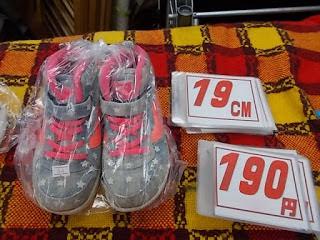 19センチの靴190円