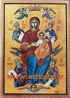912-913-914-www.articons.gr  εικόνες αγίων χειροποίητες εργαστήριο προσφορές πώληση χονδρική λιανική art icons eikones agion