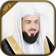 khalid al jalil mp3