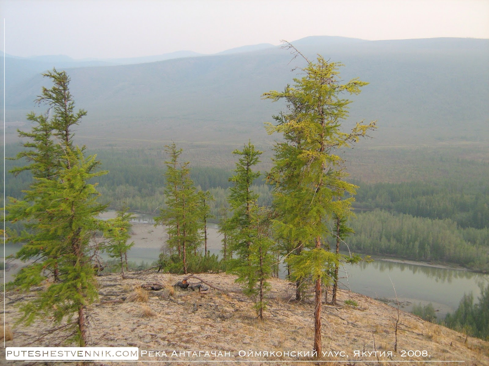 Река Антагачан в Якутии