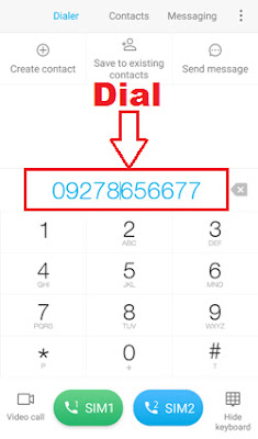 How To Check Your Dena Bank Account Mini Statement By Missed Call