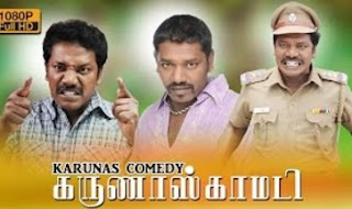 Karunas tamil comedy   non stop tamil comedy collection   Karunas back to back comedy