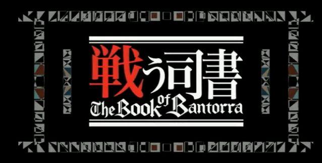 Falling Toward Mythopoesis: My Anime: The Book of Bantorra
