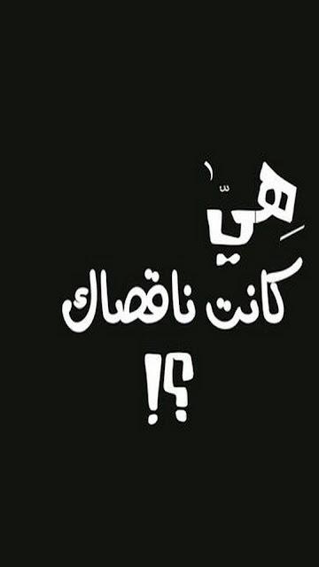 إيهاب توفيق,ايهاب توفيق,نقصاك,ايهاب,ايهاب توفيق - هيا نقصاك,هيا نقصاك ايهاب توفيق,توفيق,صور فنانين,التحرير,افلام,يهاب توفيق ملهمش في الطيب,مصر,هيا نقصاك,اخبار الفنانين العرب,روتانا,نجوم العرب,ايهاب توفيق قديم,ايهاب توفيق تترجى فيا,زوجات الفنانين