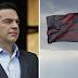 Σήκωσαν Μαύρες σημαίες κατά του Τσίπρα στο Άγιο Όρος: «Έξω οι Αντίχριστοι»