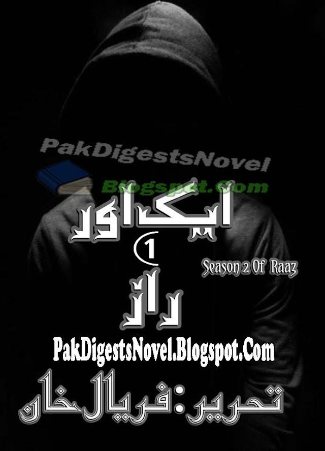 Aik Aur Raaz Episode 1 (Season of Raaz) By Faryaal Khan Pdf Free Download
