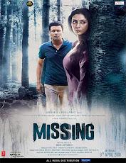 pelicula Desaparecido (Missing) (2018)