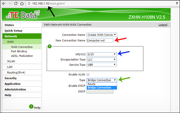 كيفية ربط راوترين علي خط انترنت واحد لتحسين جودة الوايرلس Wi-Fi  2