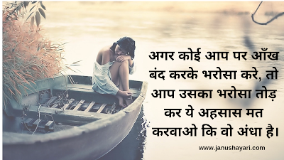 Heart Touching Shayari Collection