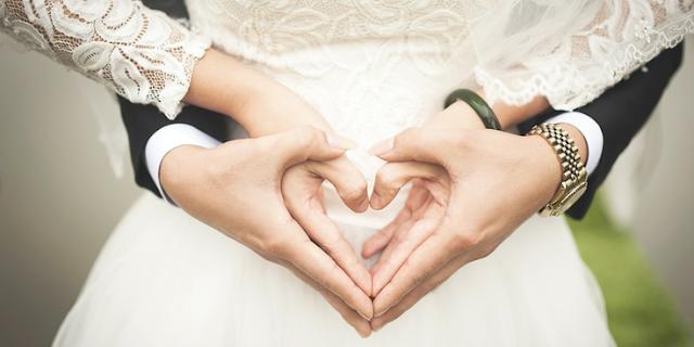 Puisi pernikahan islami, Contoh puisi pernikahan islami, Kumpulan puisi pernikahan islami, puisi tentang pernikahan islami,