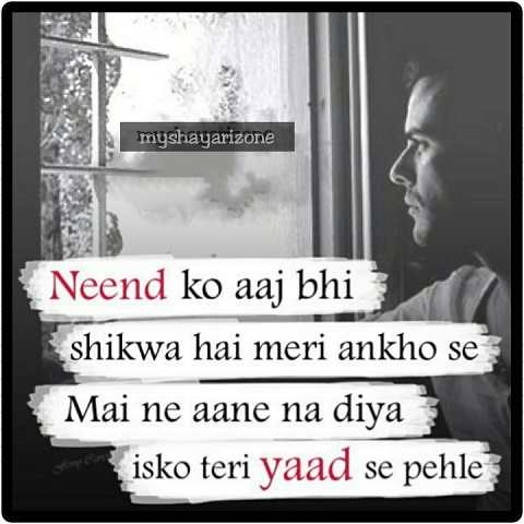 Sad Lines Hindi Yaadein Shayari in Love
