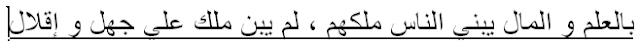 شرح طريقة عمل ورقة مسطرة باستعمال الوورد word