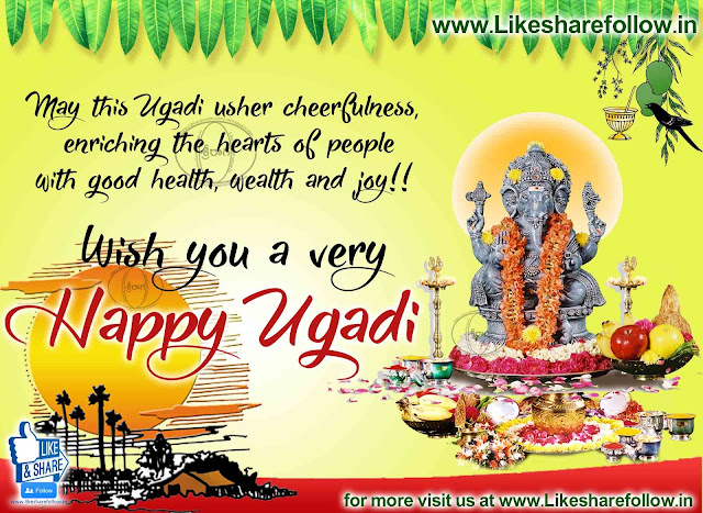Ugadi sms Messages