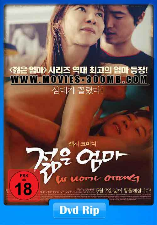 Unrated Xxx 114