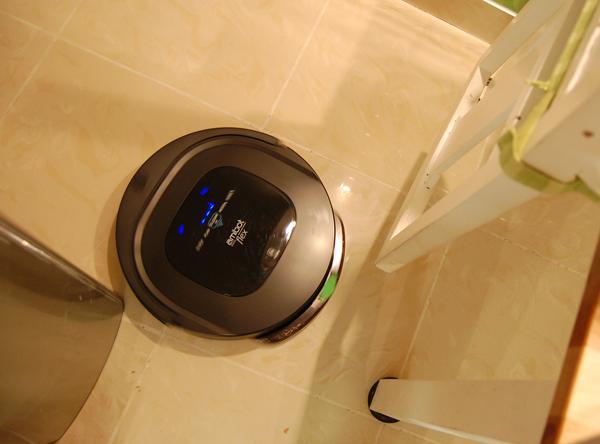 Papacube test et avis du robot aspirateur et laveur flex - Robot qui cuisine tout seul ...