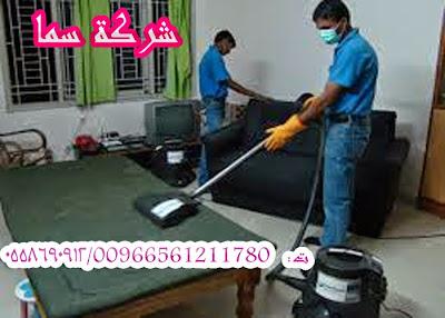 تنظيف سجاد بالبخار