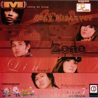 M CD Vol 07