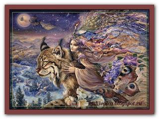 "HAED HAEJW1030 ""Flight of The Lynx"""