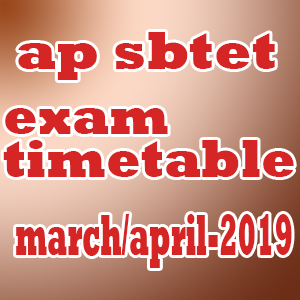 AP SBTET EXAM TIME TABLE MARCH-APRIL 2019