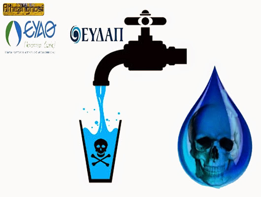 poison water Poison in the water using a local water supply was supposed to help the struggling city of flint, michigan instead, it exposed tens of thousands of people to toxic chemicals.