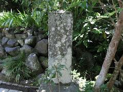 海蔵寺石碑