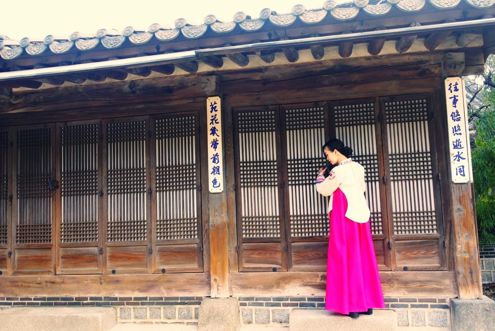 한복촬영,한복 야외촬영 meheartseoul.blogspot.com (Vera Lee)