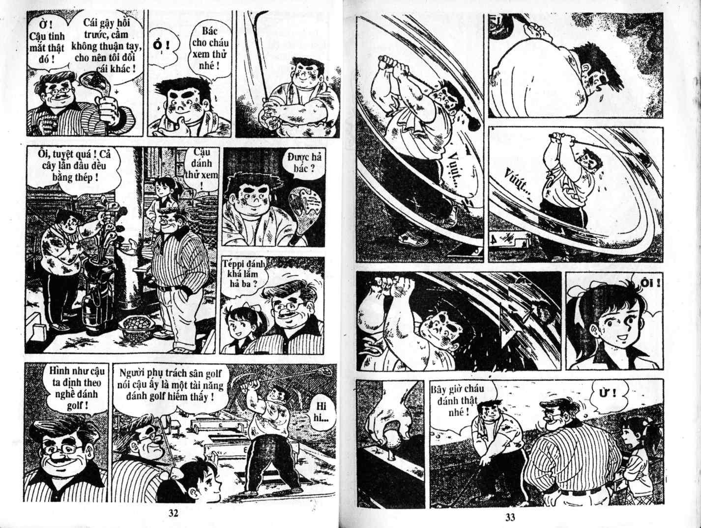 Ashita Tenki ni Naare chapter 1 trang 14