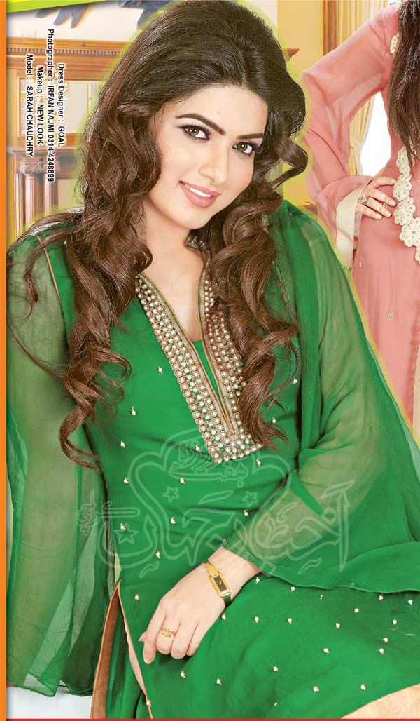 Muslim girl nisha khan fucking with hindu - 4 6