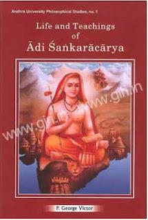 Athi Sankaracharya