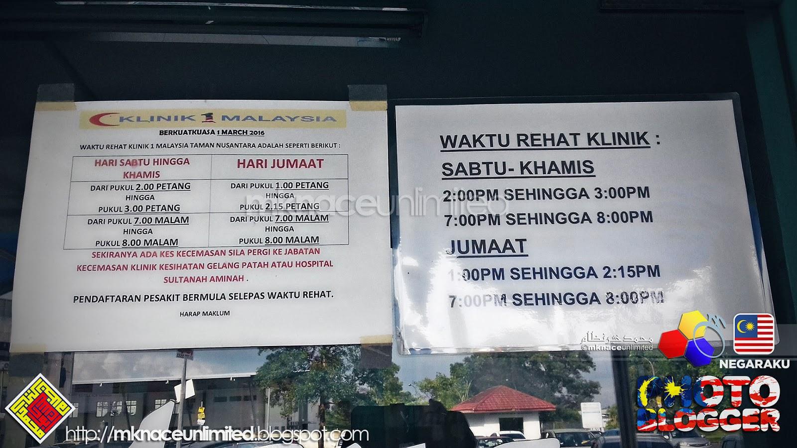 Inaz Klinik 1malaysia Taman Nusantara