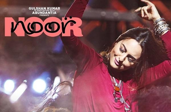 Noor Gulabi Sonakshi Sinha New Bollywood Video Songs 2017 Amaal Mallik Tulsi Kumar Yash Narvekar