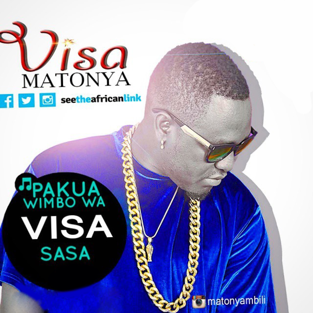 Download | Matonya - Visa [Audio]