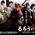 Primeira Mão: Novo Filme de Samurai X no Brasil!