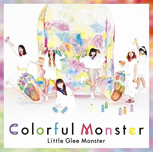 [Single] Little Glee Monster – 小さな恋が、終わった (2015.12.23/MP3/RAR)