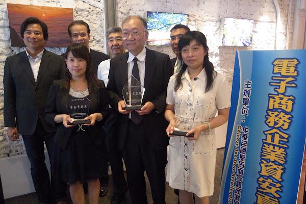 無店面零售同業公會頒發電子商務企業資安貢獻獎。