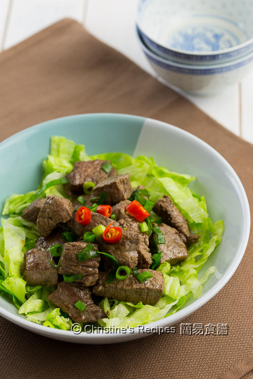 炒五香牛肉粒 Five Spice Beef Stir Fry03